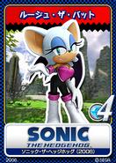 Sonic the Hedgehog (2006) 15 Rouge the Bat