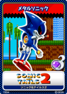 Sonic & Tails 2 - 08 Metal Sonic