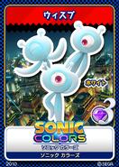 Sonic Colours - 06 Wisp