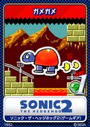Sonic the Hedgehog 2 (8-bit) 01 Gamegame