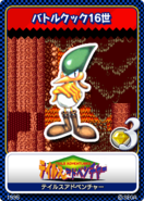 Tails Adventures - 08 Battle Kukku 16th