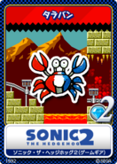 Sonic the Hedgehog 2 (8-bit) 06 Taraban