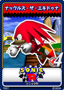 Sonic R 07 Knuckles