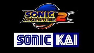 Sonic_Adventure_2_Music_VENGEANCE_IS_MINE