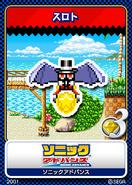 Sonic Advance 08 Slot