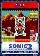Sonic the Hedgehog 2 MS - 04 Buton