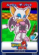 Sonic Battle - 04 Rouge the Bat
