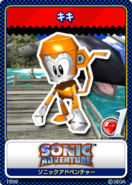 Sonic Adventure 01 Kiki