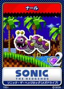 Sonic the Hedgehog (16-bit) 07 Caterkiller