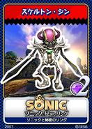 Sonic and the Secret Rings 08 Skeleton Djinn