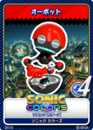 Sonic Colours - 11 Orbot