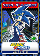 Sonic Riders 16 Sonic