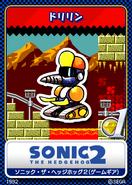 Sonic the Hedgehog 2 MS - 02 Drillin