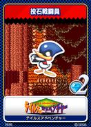 Tails Adventures - 05