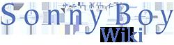 Sonny Boy Wiki