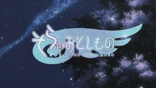 Sora no Otoshimono - ED - Large 01.jpg