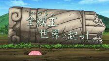 Sora no Otoshimono - ep01 010.jpg