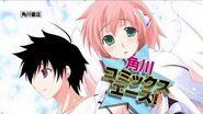 角川コミックスエース「そらおと」ほか発売CM