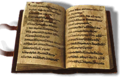 Tw2 journal glossary.png