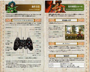 Soul Calibur 3 Player's Manual 18-19