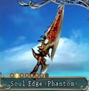 Soul Edge (2P Omega)