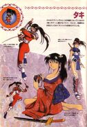 Taki (Soul Edge Artbook)