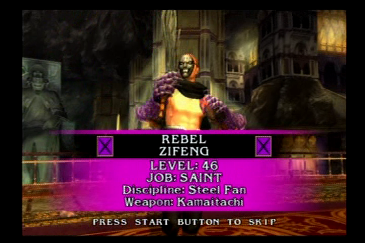 Zifeng