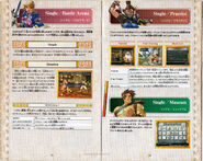 Soul Calibur 3 Player's Manual 32-33