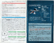 Soul Calibur 3 Player's Manual 00-01