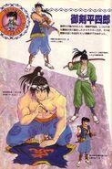Mitsurugi (Soul Edge Artbook)