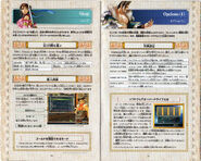 Soul Calibur 3 Player's Manual 40-41