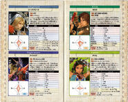 Soul Calibur 3 Player's Manual 50-51