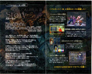 Soul Calibur 3 Player's Manual 16-17