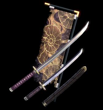 Yoshimitsu (weapon)