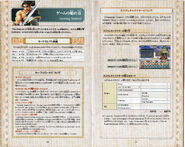 Soul Calibur 3 Player's Manual 20-21