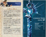 Soul Calibur 3 Player's Manual 42-43