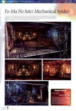 Soul Calibur New Legends Of Project Soul 130.JPG