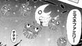 Mizune(Manga)