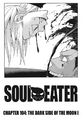Chapter 104 - Cover