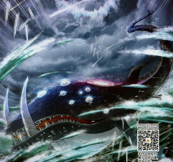 Deep Sea Demonic Whale King
