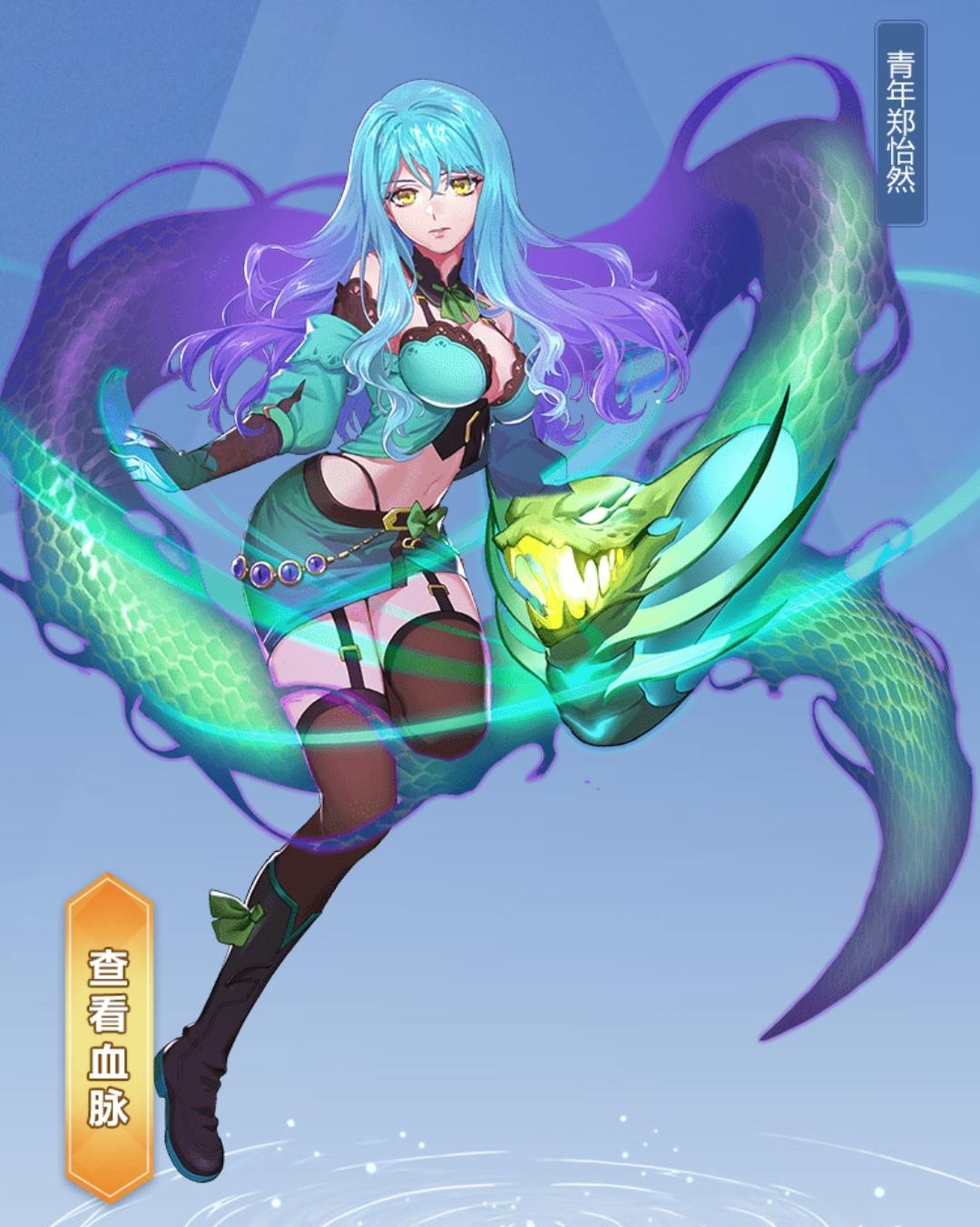Zheng Yiran