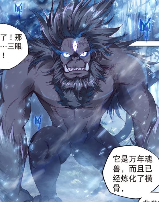 Three Eyed Demon Ape