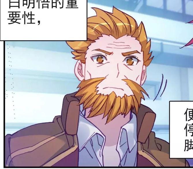 Duan Xuan
