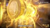 Shrek seven devils fusion ability.png