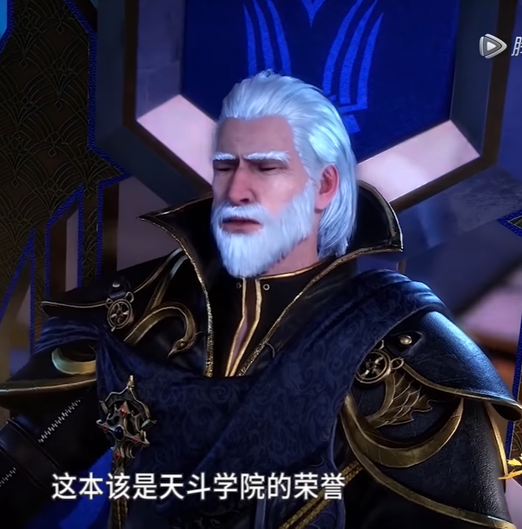 Meng Shenji