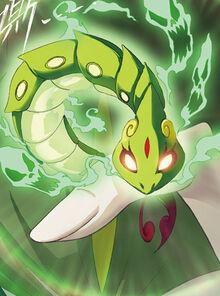 Nine Segment Jade.jpg