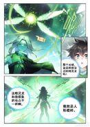 Imaginary Faerie Dragon