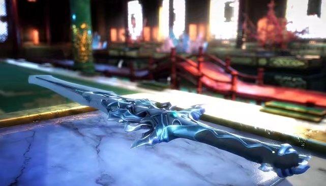 Seven Kill Sword