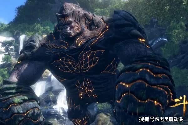 Titan Giant Ape