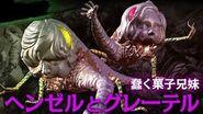 Soul Sacrifice Delta - Hansel and Gretel Trailer (PS Vita)